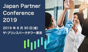 Microsoft Japan Partner Conference 2019 - ISR CloudGate UNO events