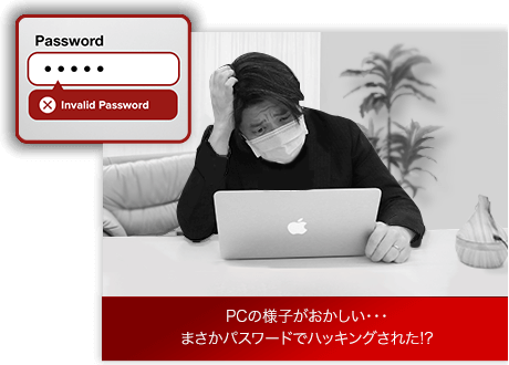 Remote Work - リモートワーク 1